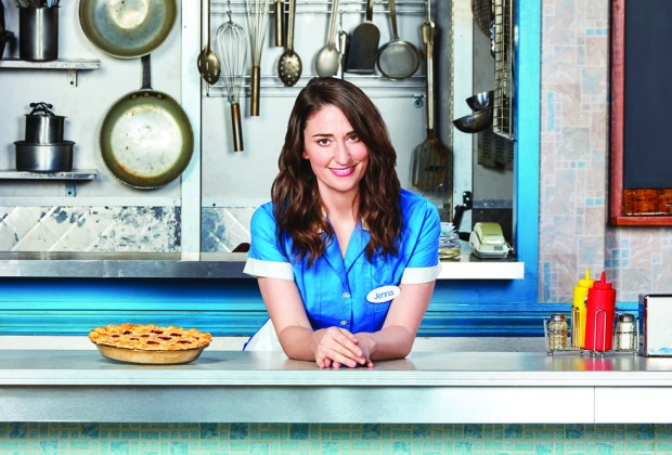 "Sara Bareilles in ""Waitress"" - photo credit: Josh Lehrer"