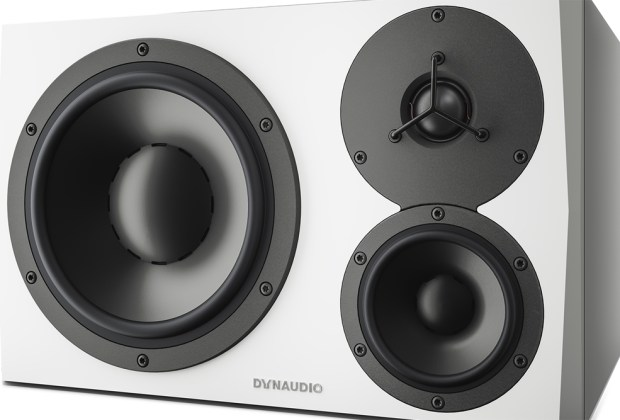 Dynaudio PRO LYD 48 3-way monitors - music gear review