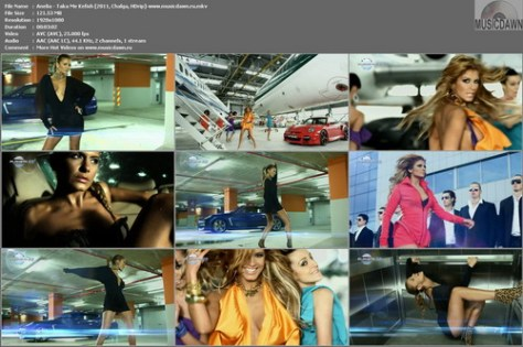 Анелия – Така Ме Кефиш | Anelia – Taka Me Kefish [2011, HDrip] Music Video