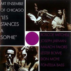rp_Art_Ensemble_Of_Chicago-Les_Stances_A_Sophie_OST_1970-300.jpg