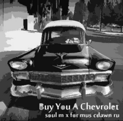 rp_Buy_You_A_Chevrolet-45s_Mix_by_bitter_berry_2010.jpg