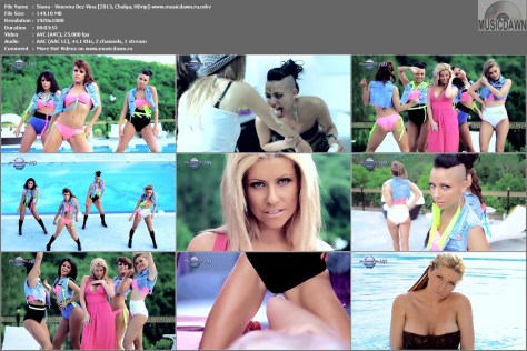 Сиана – Виновна без вина | Siana – Vinovna Bez Vina [2013, HD 1080p] Music Video