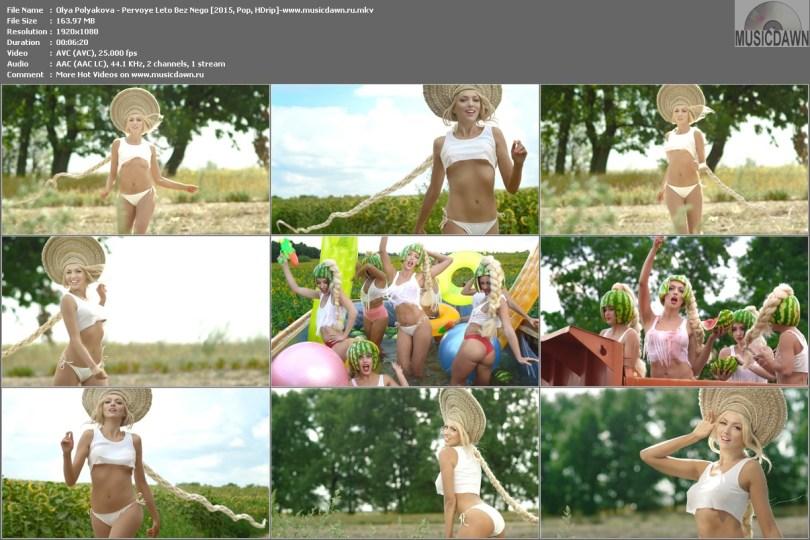 Клип Оля Полякова - Первое лето без Него / Olya Polyakova - Pervoye Leto Bez Nego 2015, HD 1080p Video