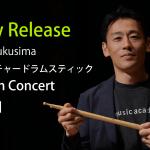 パール 601H Zurich Concert 福島あつ シグネチャースティック新発売