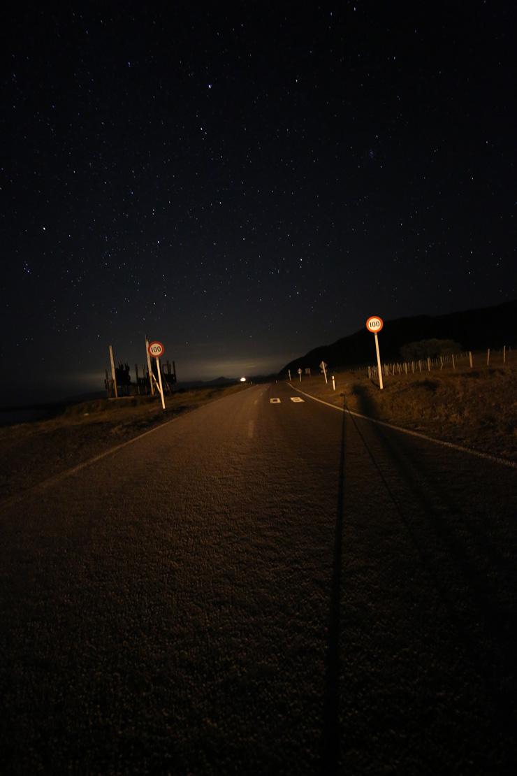 Ngawi_road_4L2A9391