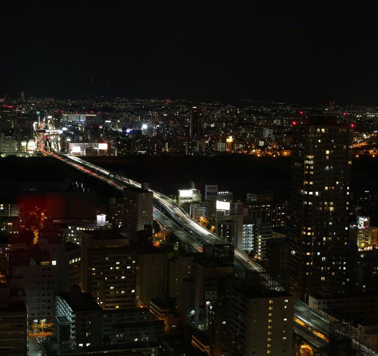 OsakaNight
