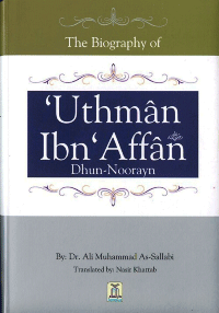 The Biography of Uthman ibn Affan
