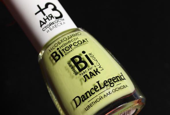 Dance Legend Binary 35 Yana