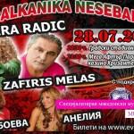 """На 28-ми јули во Несебар, голем балкански музички фестивал """"Балканика Несебар"""""""