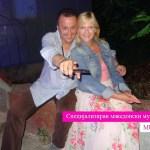 Познатиот композитор, продуцент и поп пејач Горан Милошески е заљубен?! (Видео)