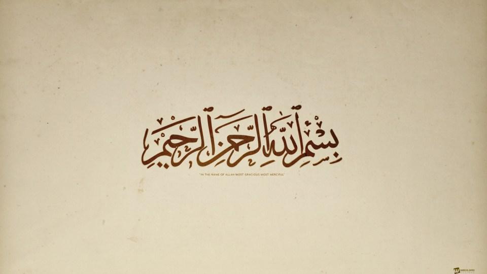 Best-Bismillah-Photo