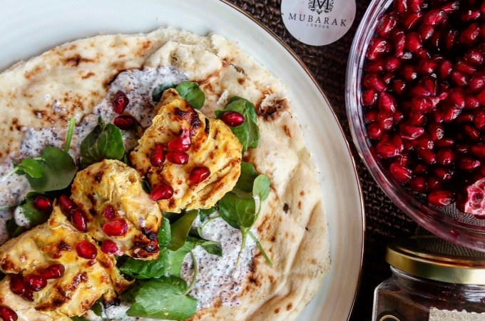 JOOJEH CHICKEN WRAPS RECIPE FT MUBARAK LONDON