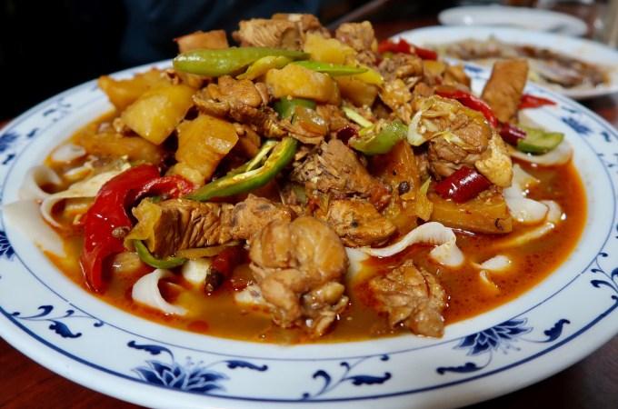 Dilara Uyghur Restaurant