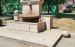 Vandalism of fountain suspected