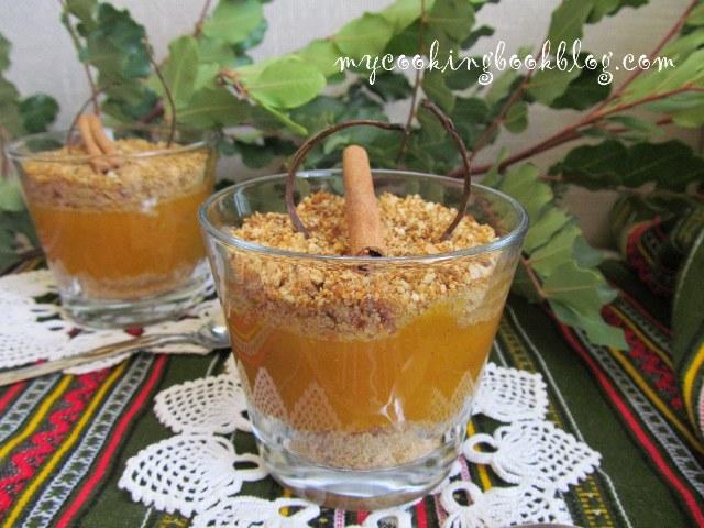 Десерт с пюре от тиква, ябълки, пълнозърнести бисквити и орехи