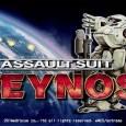 Assault-Suit-Leynos-PS4-1