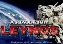 Assault-Suit-Leynos-PS4-1