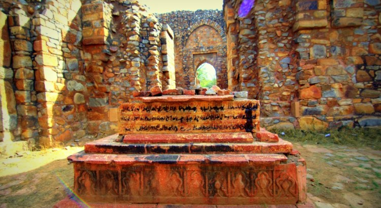 Mysterious grave at Balban's tomb.