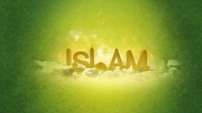 10 Interesting Islam Facts | My Interesting Facts