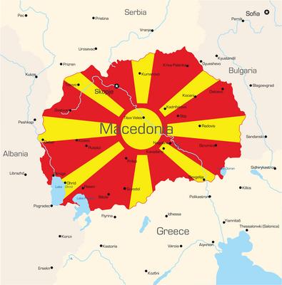 REPUBLIC OF MACEDONIA - Full Undergraduate Scholarships