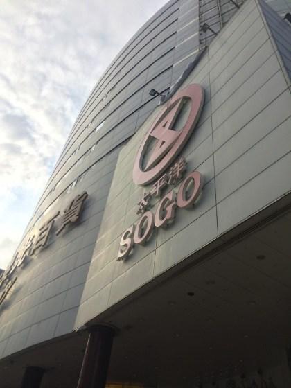 SOGO Mall