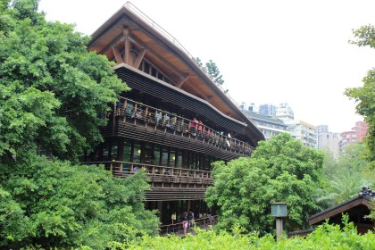 Beitou Library