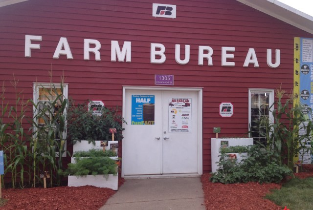 Minnesota Farm Bureau Federation Building at Minnesota State Fair | via MyOtherMoreExcitingSelf.wordpress.com