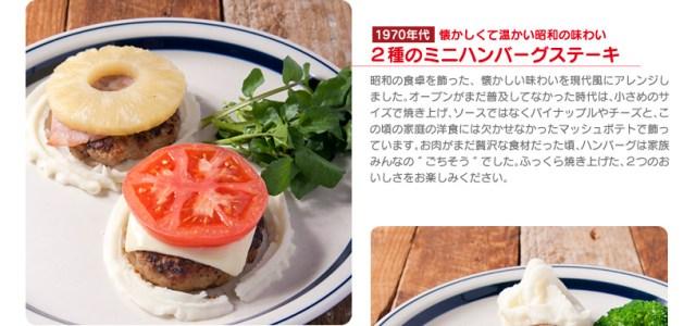 menu_01_01