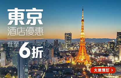 Tokyo-416X268