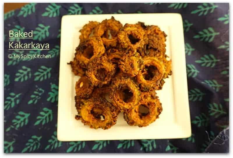 Kakarakaya Chips, Karela Chips, Bitter Gourd Chips, Baked Kakarakaya, Baked Karela, BAked Bitter Gourd, Bakeathon, Bakeathon 2015, Indian Food,