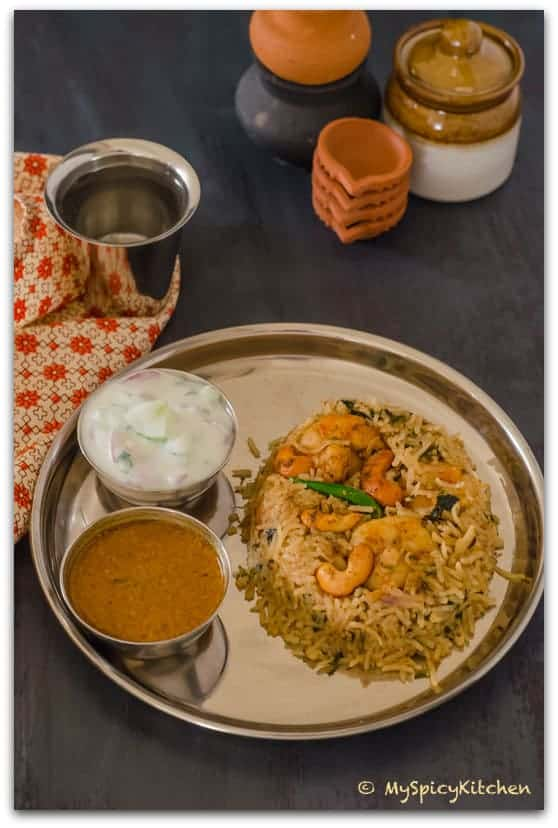 Raju Gari Royyala Pualo ~ Shrimp Pulao