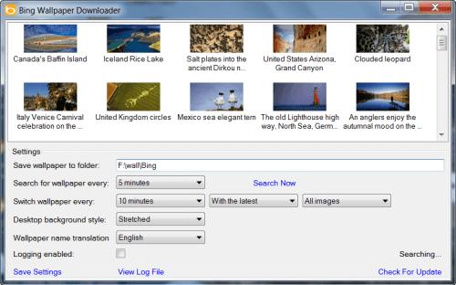 bing-wallpaper-downloader