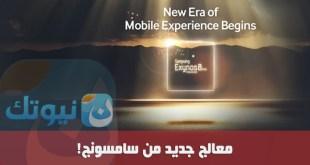 Samsungs-Exynos-8-Octa