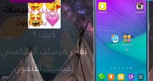 emojji galaxy to iphone