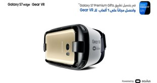 Galaxy-S7-Premium-Gifts
