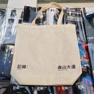 m-bag[1]