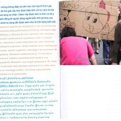 丹羽良徳 『公共性を再演する|作品の解説を23種の言語に翻訳する丹羽良徳の2004年から2012年の介入プロジェクト』  祝・第二版重版記念 フェア&イベント