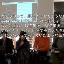 NADiff Window Gallery vol.35 丹羽良徳 書籍の解説書 『公共性を再演する|作品の解説を23種類の言語に翻訳する』