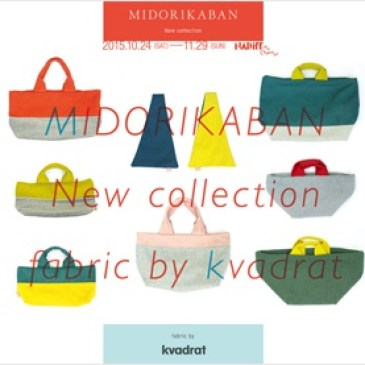 MIDORIKABAN New collection  fabric by kvadrat
