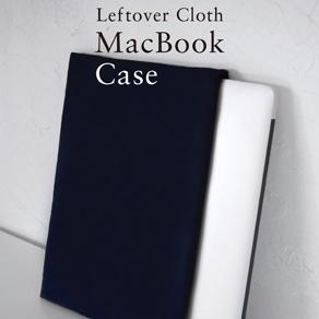 """""""Leftover Cloth MacBook Case"""" Fair"""