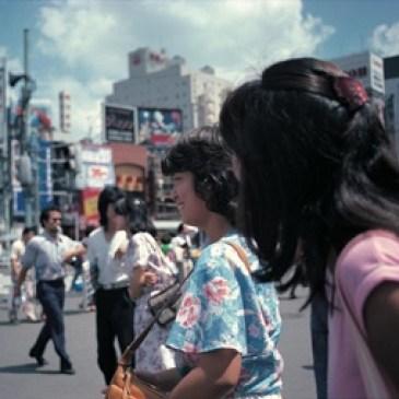 牛腸茂雄 没後30年 写真集出版記念・展覧会オープニング対談