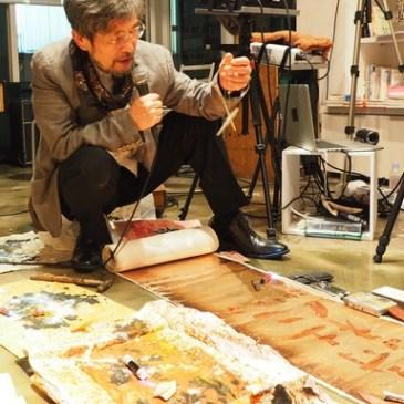 """剛造Organic Fukubukuro Orchestra Vol.4 """"TIMELESS"""" & """"火ノ刺繍"""""""