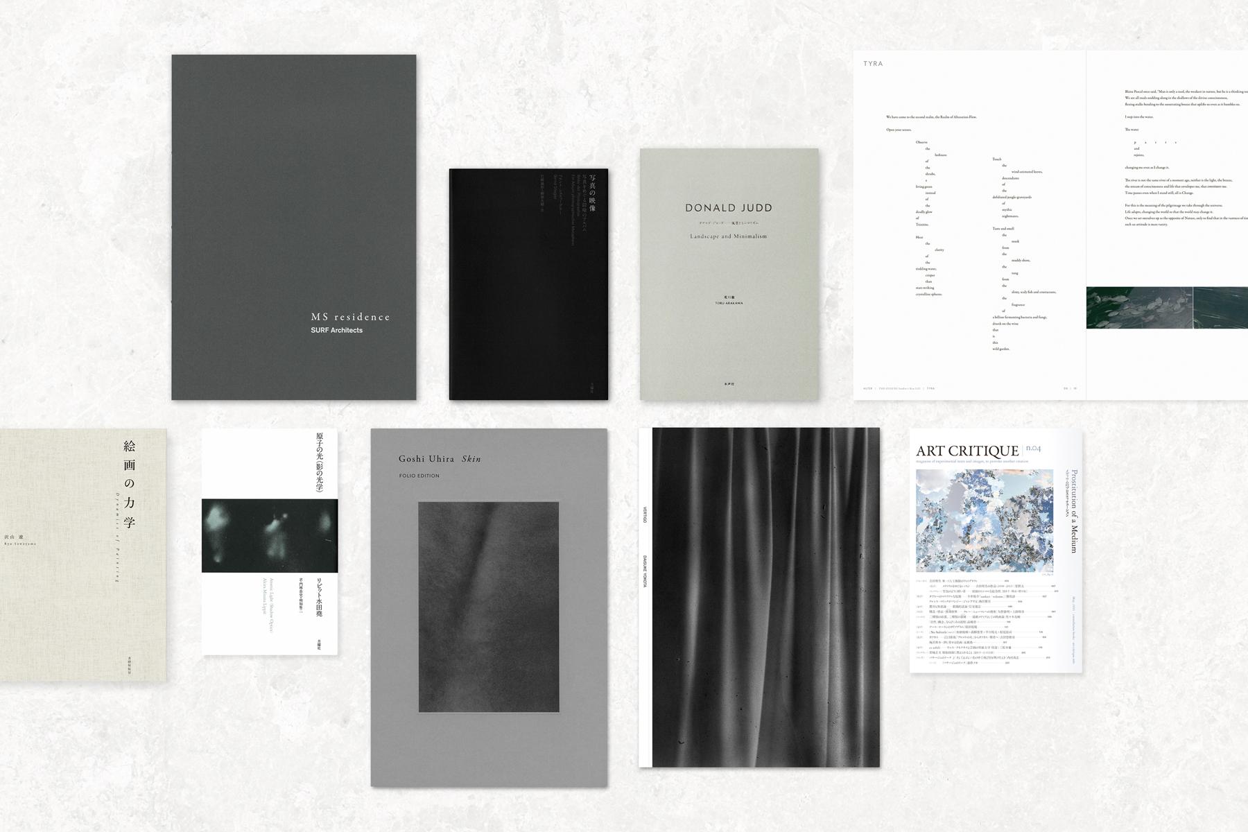 01_Goshi-Uhira_Breathing-Books_20200922_W1800