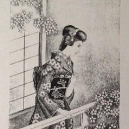 長谷川 潔/「縁側の舞妓(『アリアンヌからゾエまで』の「梅子」の挿画)」1930年頃/リトグラフ/275000円