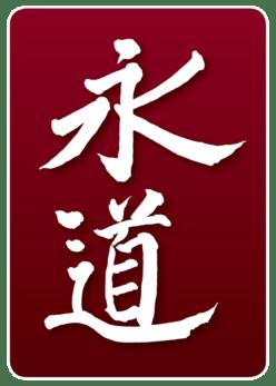 cropped-logo-nagai-michi-ctverec.png
