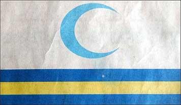 iraq_flag.jpg