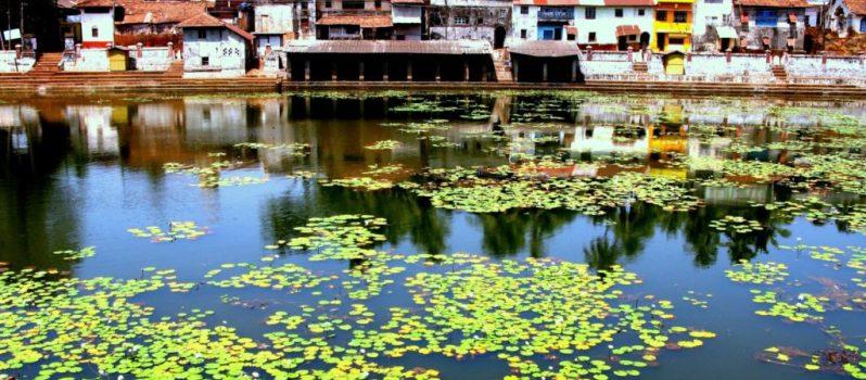 Kotitirtha pond, Gokharna