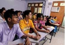 baluni-classes-namaste-dehradun