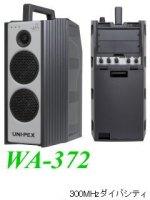 WA-372