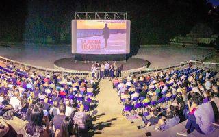 Cinema all'aperto al Parco del Poggio a Napoli | Programma di Agosto 2016